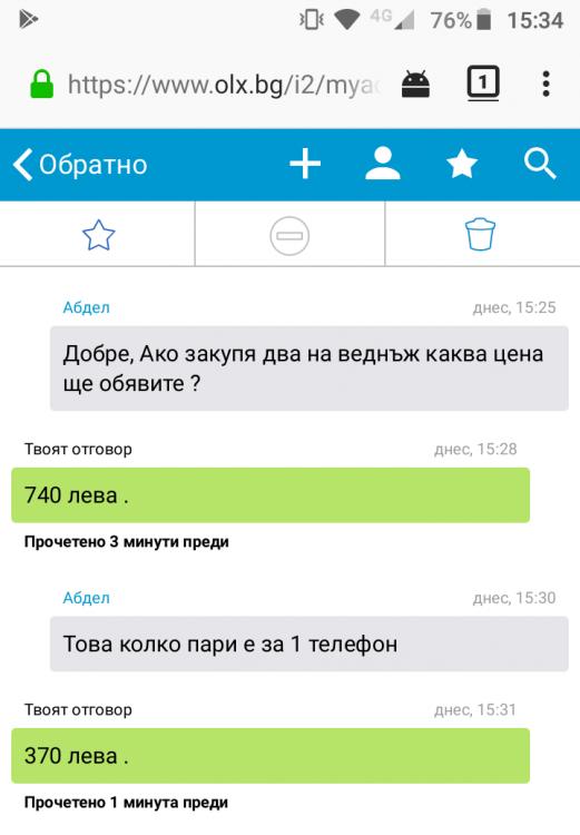 Screenshot_20190307-153415~2.png
