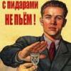 Детско дървено колело - last post by deus_pld