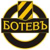 Botev1912